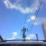 『新潟3日め』の画像