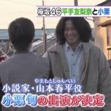 『映画『響-HIBIKI-』ついにクランクアップ!月川監督「平手友梨奈、やり切りました。 彼女に賭けて良かった」』の画像