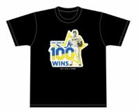 阪神 西勇輝の100勝記念グッズを販売へ 11日からTシャツなど5種類