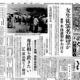 1955年7月28日、三重県の海岸で女子生徒36人が溺死する水難事故 生還者「モンペ姿の女を見た」 その10年前には米軍の空襲があった