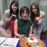 『【乃木坂46】みなみちゃん、パンツボロボロじゃないか・・・』の画像