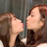 『【乃木坂46】これはヤバいだろw 新内眞衣と北野日奈子、衝撃のキス寸前写真が公開wwwwww』の画像