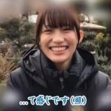 『1分56秒の掛橋ちゃん動画がきましたよ! 可愛い!【乃木坂46】』の画像