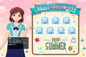 【ミリシタ】『海開きログインボーナス』開催!7/24まで!