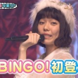 【AKBINGO!】島崎遥香初登場シーンで指原莉乃とのエピソード