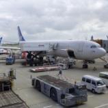 『アイスランド旅行記2 成田空港までの移動は東京シャトルが楽で安くてお勧め』の画像