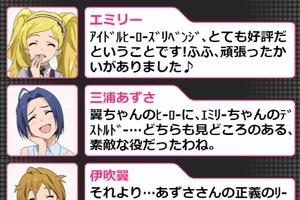 【グリマス】「アイドルヒーローズ サイドストーリー」ショートストーリーまとめ1