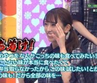 【欅坂46】井口無双開幕!マシンガンテロップwwwwww【ひらがな推し】