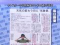【訃報】小林麻央さん死去 34歳 22日夜自宅で 闘病中にブログ続けるも力尽く