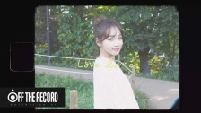 「IZ*ONE ARCADE Ⅱ」Special EP公開 チェウォンが『 Love Lane 』をカバー