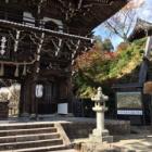 『西国めぐり「西山善峯寺」、「今熊野観音寺」、「華頂山元慶寺」!』の画像