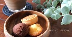 【無印】つい買ってしまった夢のようなお菓子、ダイエット中でもコントロールしやすい!?