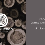『9月18日 11時 販売開始 アウトドア/リビングアイテムを扱う Baumkuchen POP-UP STORE』の画像