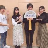 『[=LOVE] 9月14日 文化放送「阿澄佳奈のキミまち!」佐々木舞香 出演!まとめ【イコラブ】』の画像
