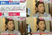 ワイドナショーが辻元清美を笑いの種に 「昭恵夫人のいいねで証人喚問って(笑)国会はそんな場所じゃないから!(大爆笑)」