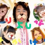 『祝ライブドア富山市新庄 美容室 デジール ブログ〜スタート!』の画像