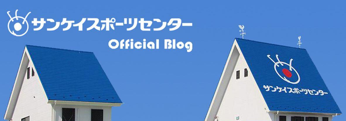 サンケイスポーツセンター イメージ画像
