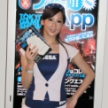 東京ゲームショウ2012 その12(ファミ通APP)
