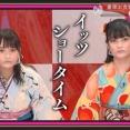 【櫻坂46】増本綺良、ミーグリ定点カメラで朝から絶好調w