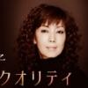 『【話題】戸田恵子、池田秀一との「ガンダム声優同士の結婚」を振り返る』の画像