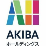 『大量保有報告書 AKIBAホールディングス(6840)-野村證券(大量取得)』の画像