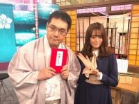 【乃木坂46】山崎怜奈、NHK大河ドラマに出演!!!!!