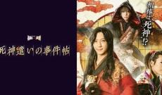 【乃木坂46】残念…鈴木絢音出演映画延期…