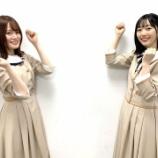 『【乃木坂46】大快挙!!!この2人、とんでもない結果を残してしまう!!!!!!』の画像