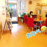 『まりりん先生の薬膳茶レッスン♪ Vol.2』の画像