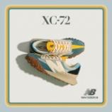 『9月18日 10時/11時 販売開始 2021年秋 ニューバランス最新モデル「XC-72」にブルーイエロー登場』の画像
