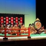 『よみうりカルチャー錦糸町 雅楽実技講座7月期はじまります』の画像