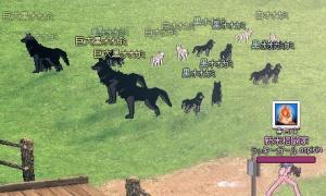巨大黒オオカミの遠征ボーナスは400%にならないことも…