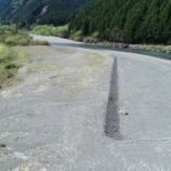 『気田川河床掘削工事完了しました。』の画像