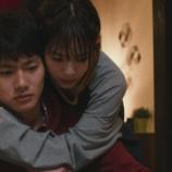 『【乃木坂46】西野七瀬、野村周平を後ろから優しく抱きしめる・・・』の画像