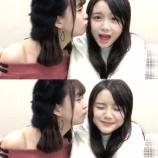 『【乃木坂46】うわぁ・・・メンバーがキスをする瞬間のこの表情・・・たまらなすぎる・・・』の画像