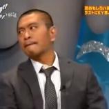 『松本人志のゾッとする話の思い出「関根麻里TV初出演ヤバすぎ」』の画像