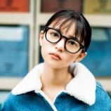 『【乃木坂46】齋藤飛鳥『アラレちゃん』にハマってます・・・』の画像