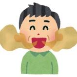 『【悲報】朝起きると口が臭い問題。』の画像
