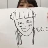 『【乃木坂46】与田祐希が描いた大園桃子の似顔絵の『目』がヤバすぎるwwwww』の画像