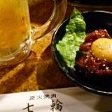 『久しぶりの【七輪】(池田店)で焼肉~♪』の画像