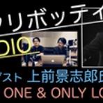 誉丸's OFFICIAL BLOG(サックス奏者 近藤タケユキ公式ブログ)