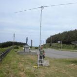 『2011年 6月18~19日 8J7400H運用:深浦町・風合瀬ゆとりの駐車帯』の画像