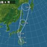台風9号「月曜やんけ!関東に上陸したろ!w」