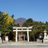 『いつか行きたい日本の名所 岩木山神社』の画像