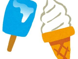 【悲報】新人社員研修担当「休憩時間にアイスを食べててびっくりした」