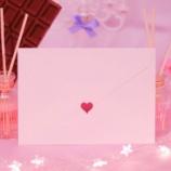 『彼氏の誕生日には手紙をおくりたい!』の画像