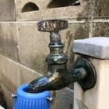 『大阪府寝屋川市 蛇口水漏れ -水道水漏れ・パッキン交換-』の画像