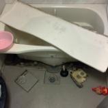 『大阪府堺市 風呂つまり -排水溝つまり・浴室排水つまり-』の画像
