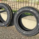 『【DIY】ジョグの夏用タイヤを「手で」交換』の画像