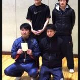 『平成28年度仙台市秋季卓球リーグ戦(男子)結果』の画像